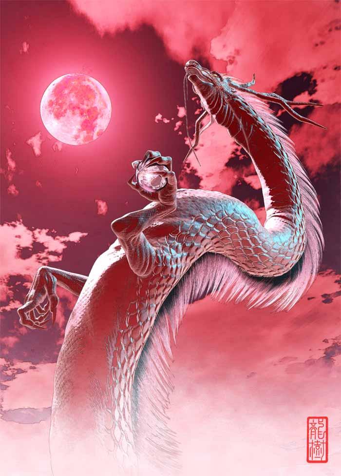 龍画「赤い月と龍」